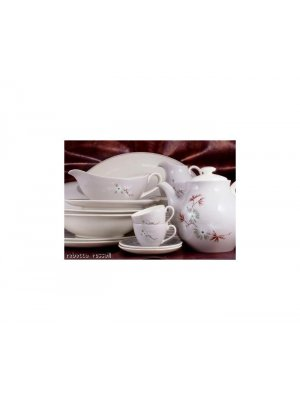 Royal Doulton Frost Pine D6450 Gravy Boat and Underplate